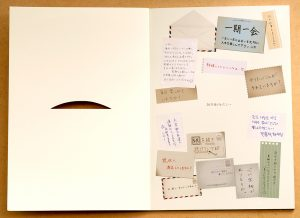 letbook2014_2